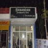 AANANDAN HOMEOPATHIC CLINIC Image 1