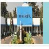 Tata Main Hospital Image 1