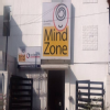 Mind Zone  Image 2