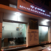 Revive skin and hair clinic  Image 1