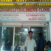 Sri Jaabilli Children's Clinic Image 1