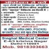 Singhal Medical Center Image 4