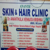 Ananth Skin Clinic Image 2