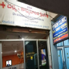 Ananth Skin Clinic Image 3
