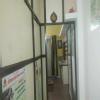 Shree Vishwasanskruti Ayurved Chikitsalaya Image 9