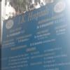 I.K. Hospital Image 3