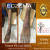 Dr Khan's Skin Clinic Image 8