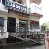 Arogyam Clinic Image 1