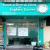Kundra dental clinic & implant center Image 3
