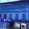 ASG HOSPITAL Image 3