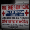 Amrit Bone & Joint Clinic Image 4