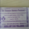Sri Vignesh Homoeo Clinic and Pharmacy Image 2