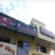Sri Vignesh Homoeo Clinic and Pharmacy Image 1