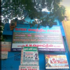 Rathna Siddha Hospital & Herbal Research Center Image 1