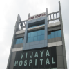 Vijaya Hospital - Madinaguda Image 1