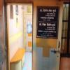 Burte Clinic Image 3
