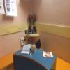 Burte Clinic Image 1