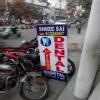Shree Sai dental clinic Image 2