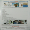VARDAAN Doctor's Plus Physiotherapy Care Image 10