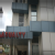 R.M.V Hospital Image 1