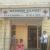 Shree Clinic Image 1