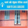 Swamy Eye Clinic Image 2