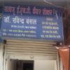 Satyam ENT Care Centre Image 3