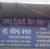 Satyam ENT Care Centre Image 2