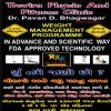Trevira Physio Clinic Image 2