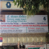 Dr Jonwal's Niramay Ayush Panchkarm Health Institute & Research Hospital Image 2