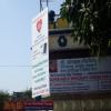Dr Jonwal's Niramay Ayush Panchkarm Health Institute & Research Hospital Image 3