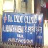 Indu Clinic Image 1