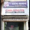 Children's Dental Clinic & Family Care Image 1