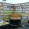 Balaji Homeo clinic Image 1