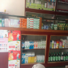 Dr. Shashank's Homeo Stores & clinic Image 1