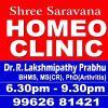 Shree Saravana Homeo Clinic Image 1