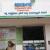 Rakshya Multispeciality Clinic Image 1