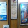 Dr. Neera Mathur's Clinic Image 2