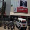 Janapareddy Hospitals Image 1