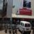 Janapareddy Hospitals,  | Lybrate.com