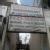 Samatvam Diabetes Centre Image 2