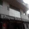 prayaas children Hospital  Image 1