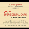fere dental care Image 4