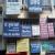 Shree Vishwamani Ayurvedic Clinic & Panchakarma Centre Image 2