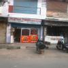 Dr. Anupam Image 1
