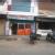 Anupam Clinic Image 1