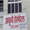 Akruti Hospital Image 2