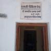 dr.  jagdish sharma Image 1