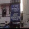 Dr. Chawla's Diagnostic Centre Image 1