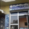Dirghayu Homoeopathic Clinic Image 1